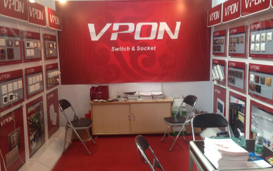 VPON In 121th Canton Fair 2017